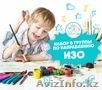 Сеть детских творческих клубов Children's Club - Изображение #3, Объявление #1614150