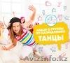 Сеть детских творческих клубов Children's Club, Объявление #1614150