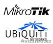 Настройка Mikrotik, Ubiquiti, Объявление #1613731
