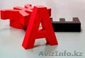 Наружная реклама. Световые буквы, объемные буквы, лайтбоксы, вывески. Монтаж, - Изображение #3, Объявление #1614764