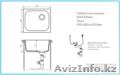 Кухонные мойки из искусственного камня POLYGRAN F–17 - Изображение #2, Объявление #1615861