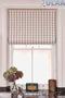 Римские шторы, жалюзи, предметы интерьера, Объявление #1617896
