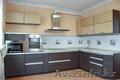 4-комнатная квартира, проспект Аль-Фараби 53 — Маркова, Объявление #1619342