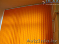 Римские шторы, жалюзи, предметы интерьера - Изображение #2, Объявление #1617896