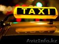 Приглашаем водителей такси, Объявление #1618585