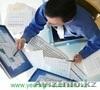 Комплексное бухгалтерское обслуживание - Изображение #2, Объявление #1624024