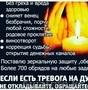 Потомственный  маг в Алматы - Изображение #2, Объявление #1622913