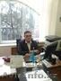 Опытные юристы и адвокаты в Алматы, Объявление #1621673