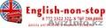 Эффективные  курсы английского языка в Алматы