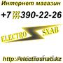 Продажа Сетевого оборудования, Объявление #1627375