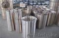 готовые бронзовые втулки конусных дробилок КСД КМД, Объявление #1625531