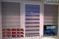 Ролл-шторы день ночь, жалюзи, москитные сетки в рассрочку, Объявление #1631041