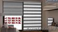 Ролл-шторы (рулонные шторы), москитные сетки, солнцезащитные системы - Изображение #2, Объявление #1628339