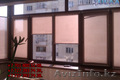 Рулонные шторы (ролл-шторы), жалюзи и др. системы - Изображение #2, Объявление #1628949
