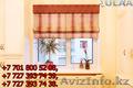 Ролл-шторы день ночь, жалюзи, москитные сетки в рассрочку - Изображение #2, Объявление #1631041