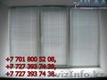 Жалюзи, ролл-шторы, рольставни в рассрочку (до года без %) - Изображение #3, Объявление #1630110