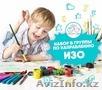 Сеть детских творческих клубов Children's Club г.Алматы - Изображение #2, Объявление #1630405