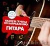 Сеть детских творческих клубов Children's Club г.Алматы, Объявление #1630405