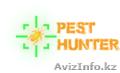 уничтожение  тараканов крыс