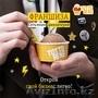 Торговая и производственная франшиза по продажам итальянского джелато Tutto Bene, Объявление #1628748