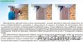 Вентиляционные системы для вентиляции квартир, офисов. - Изображение #5, Объявление #1629914