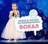 Сеть детских творческих клубов Children's Club г.Алматы - Изображение #4, Объявление #1630405