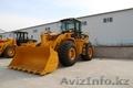 XGMA XG955H 3м3, 5тонн  прямые поставки с завода, Объявление #1628619