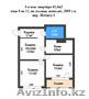 3-х ком. квартира в Жетысу-3 65 кв.м без комиссии, Объявление #1633076