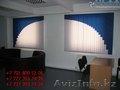 Рулонные шторы день-ночь, жалюзи, солнцезащитные системы - Изображение #3, Объявление #1631437
