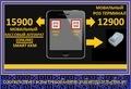 Кассовый аппарат в мобильном телефоне/SMART online KKM, Объявление #1631565