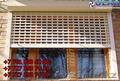 Рольставни, гаражные ворота, жалюзи - Изображение #2, Объявление #1634122