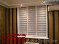Жалюзи, рулонные и римские шторы, защитные рольставни - Изображение #2, Объявление #1634498