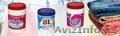 House cleaninG, Приглашает к сотрудничеству по бытовой химии.  - Изображение #3, Объявление #1636214