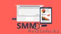 SMM service