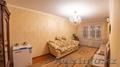 3-комнатная квартира,  61.5 м²,  4/4 эт.,  мкр Коктем-1 21