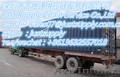 Грузоперевозки негабаритых мелких из Китая в казахстан