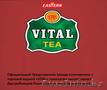 Чай премиум класса Vital по доступным ценам - Изображение #6, Объявление #1639674
