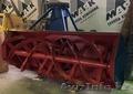 Фрезерно-роторное снегоуборочное оборудование ФРС-2,0ПМ на МТЗ-82 - Изображение #3, Объявление #1638843