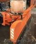 Отвал НТУ-10 (бабочка) на трактор МТЗ, Объявление #1638866