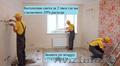 строительство любых обьектов,ремонт квартир - Изображение #2, Объявление #1637613