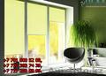 Римские и рулонные шторы, защитные жалюзи, рассрочка, Объявление #1640135