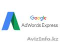 Контекст реклама Яндекс Директ и Google Adwords