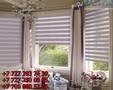 Рулонные и римские шторы,  жалюзи,  защитные рольставни