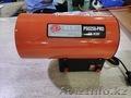 Газовая пушка P.I.T. PRO 50258 кредит рассрочка