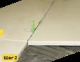 Система выравнивания плитки-3Dкрестики - Изображение #5, Объявление #1527402