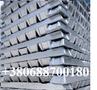 Алюминий первичный: А8, А7, А7Е, А6, А5, А5Е, А0 на экспорт., Объявление #1652936
