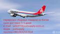 Авиаперевозка из Китая в Казахстан , 3-5 дней. быстро
