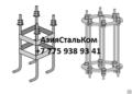 Производство закладных деталей в Алматы
