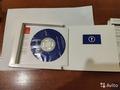 Microsoft Office 2013 Professional Russian Box