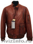 Распродажа,скидки до 70% кожаные куртки Pierre Cardin,Milestone,Trappe - Изображение #3, Объявление #747249
